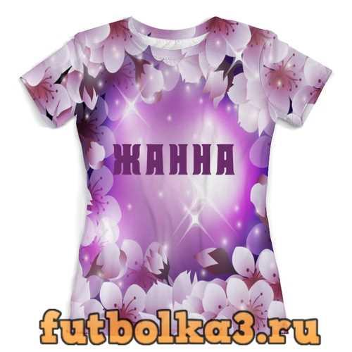 Футболка ЖАННА женская