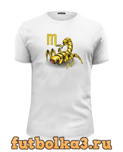 Футболка Знаки зодиака - скорпион мужская