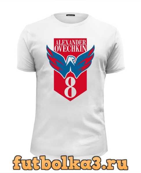 Футболка Alexander Ovechkin (Washington Capitals) мужская
