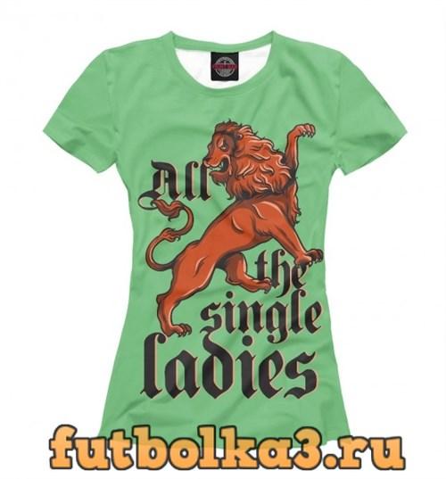 Футболка All the Single Ladies женская