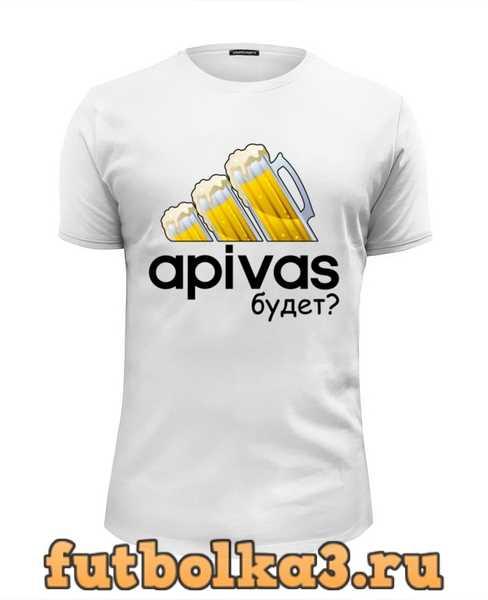 Футболка APIVAS будет? мужская