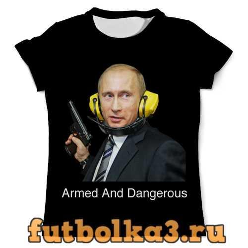 Футболка Armed And Dangerous Путин мужская