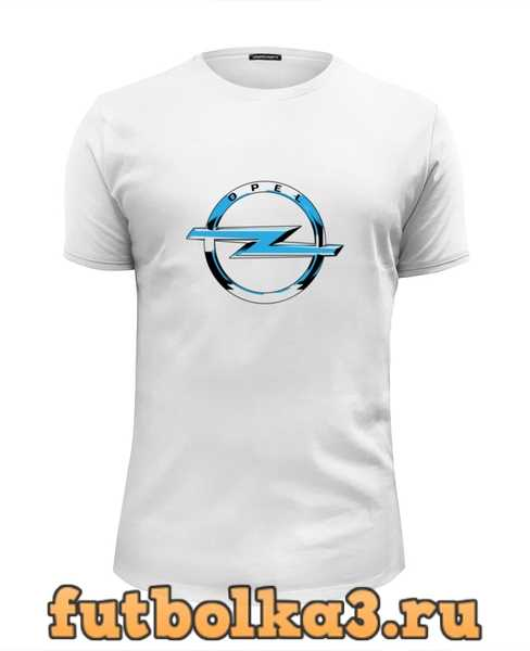 Футболка Авто Opel мужская