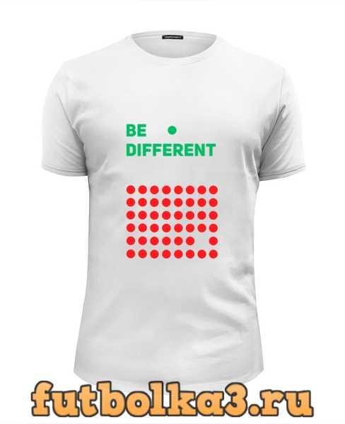 Футболка Be different мужская