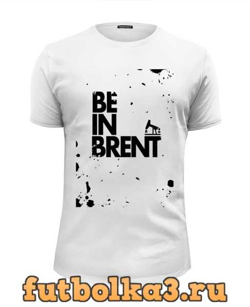 Футболка BE IN BRENT by DESIGN MINISTRY мужская
