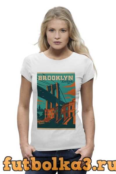 Футболка Brooklyn женская