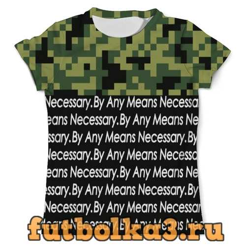 Футболка By any means necessary мужская