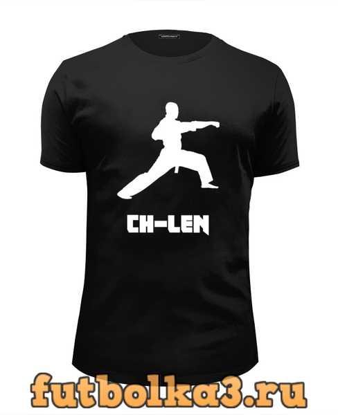 Футболка Ch-len мужская
