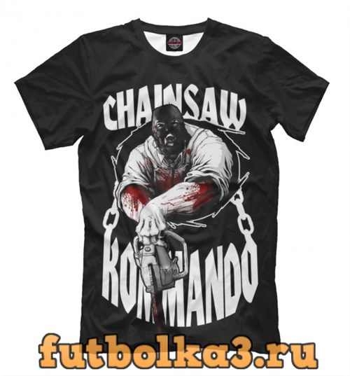 Футболка Chainsaw Kommando мужская