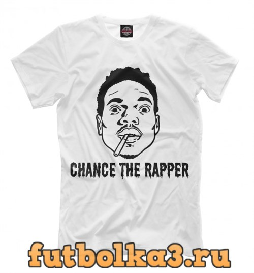 Футболка Chance The Rapper мужская