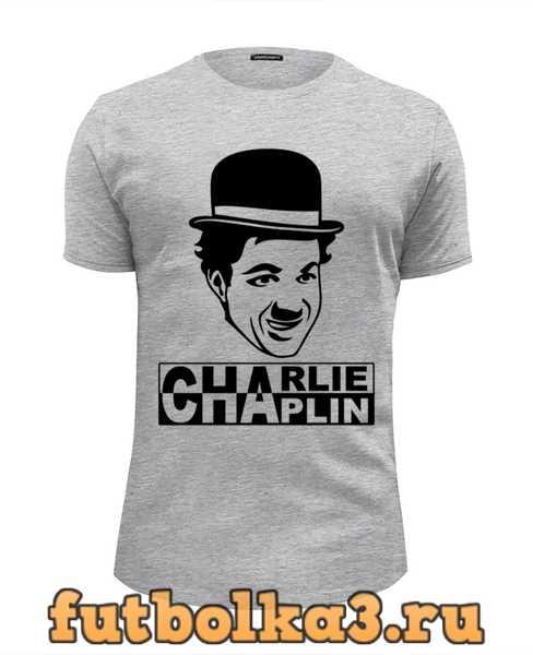 Футболка Charlie Chaplin мужская
