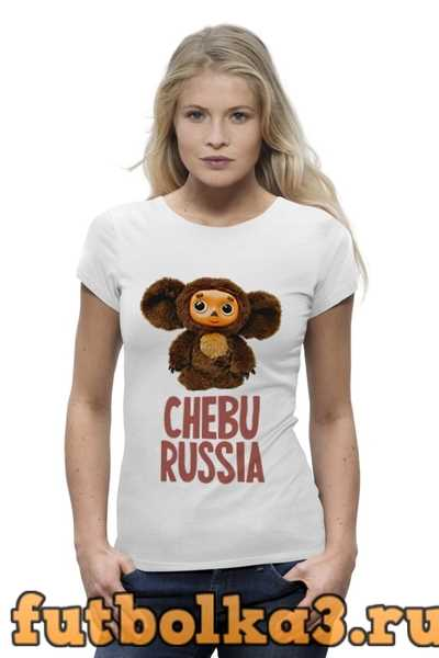 Футболка Cheburussia женская