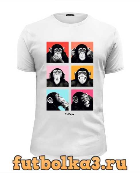 Футболка Chimps - Шимпанзе. мужская