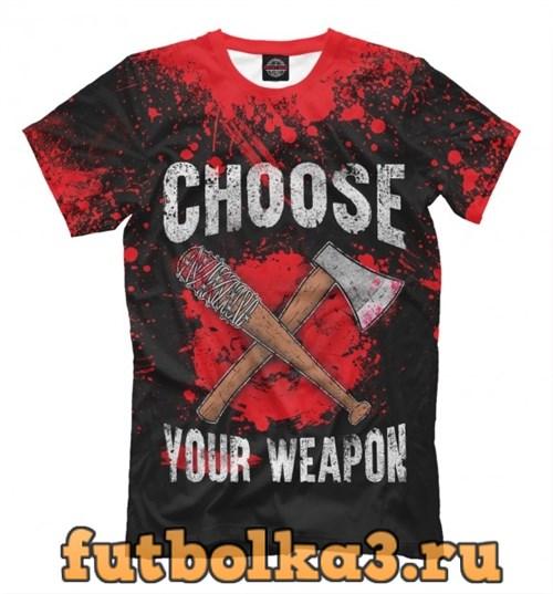 Футболка Choose Your Weapon мужская