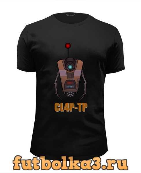 Футболка Claptrap мужская