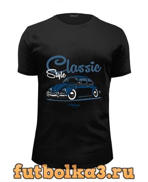 Футболка Classic style. Old VW Beetle мужская