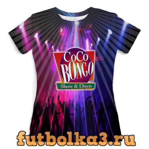 Футболка CocoBongo Design женская