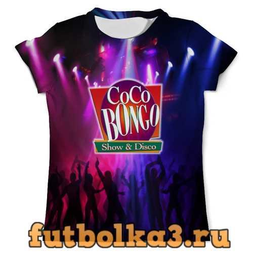 Футболка CocoBongo мужская
