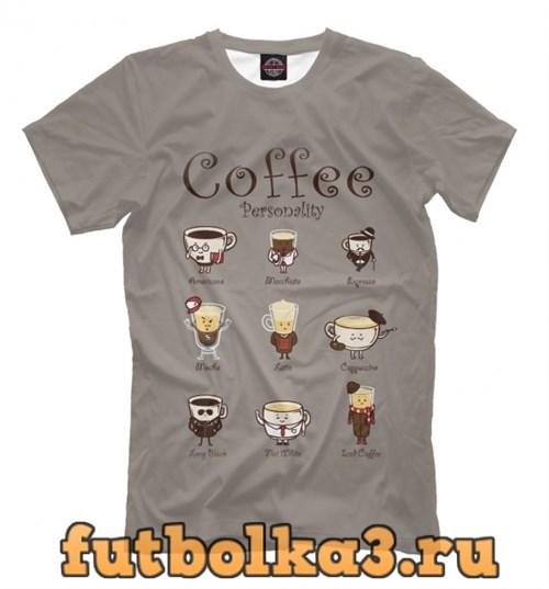 Футболка Coffee Personality мужская