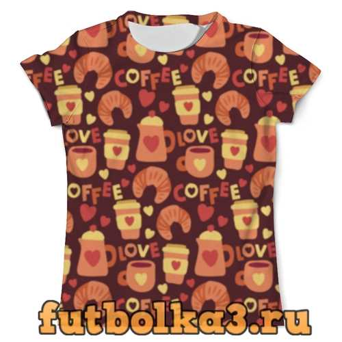 Футболка Coffee мужская