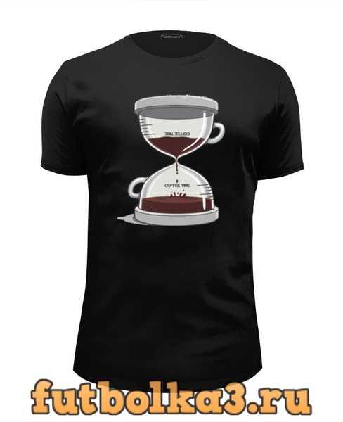 Футболка COFFEE TIME / Время Кофе мужская