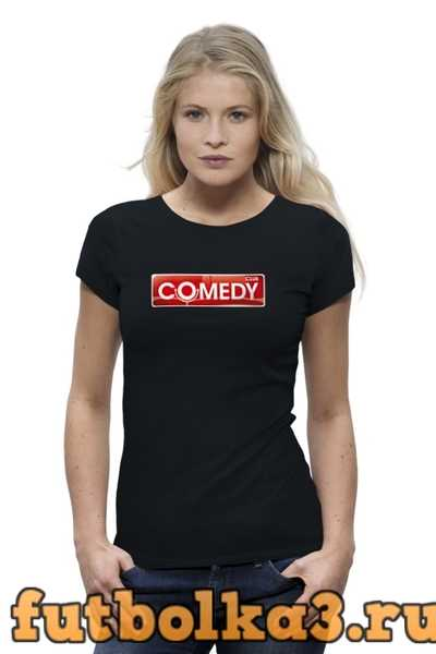 Футболка Comedy Club женская