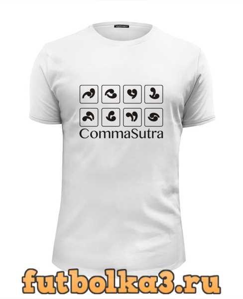 Футболка CommaSutra мужская