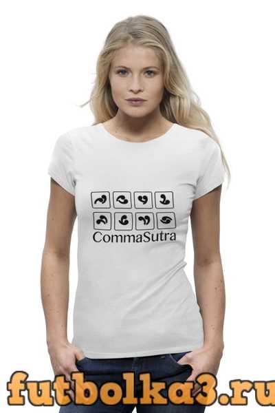 Футболка CommaSutra женская