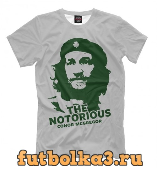 Футболка Conor Che Guevara мужская