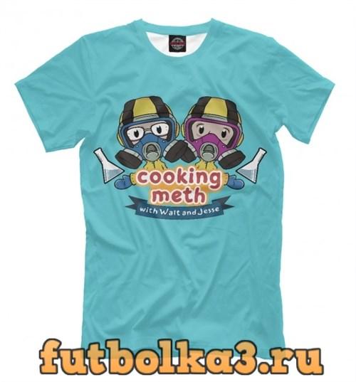 Футболка Cooking Meth мужская