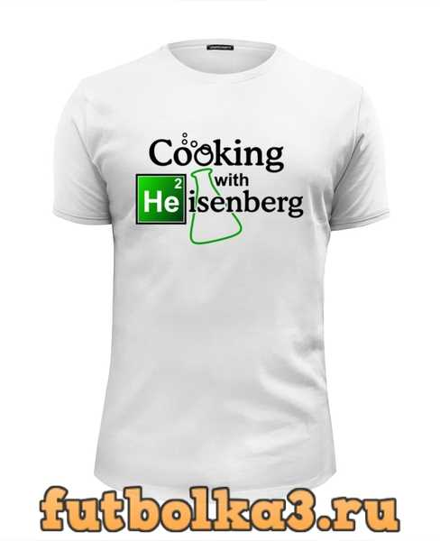 Футболка Cooking with Heisenberg мужская