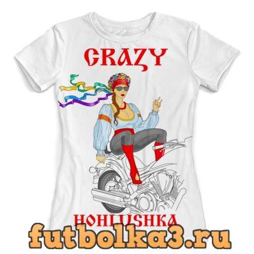 Футболка Craz Hohlushka/ сумасшедшая хохлушка женская