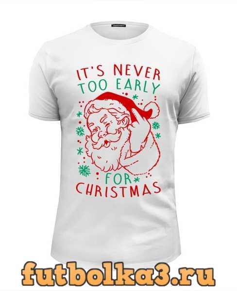 Футболка Дед Мороз. Новый год мужская