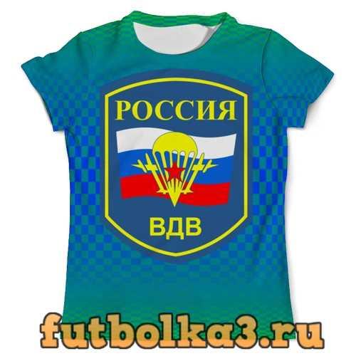 Футболка День десантника мужская