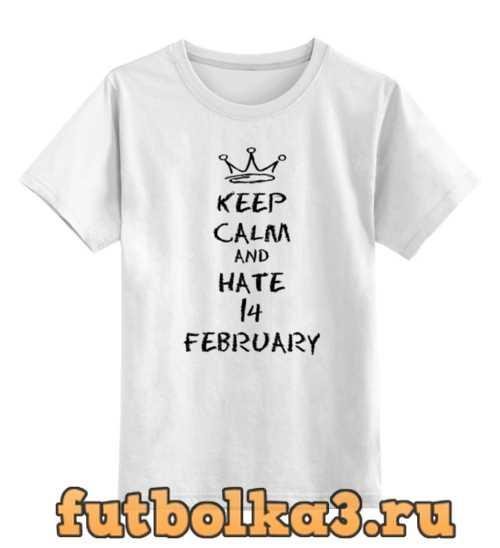 Футболка детская 14 февраля