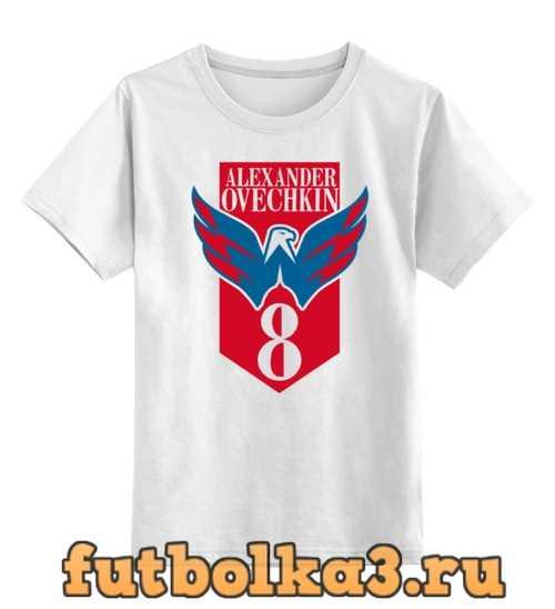 Футболка детская Alexander Ovechkin (Washington Capitals)