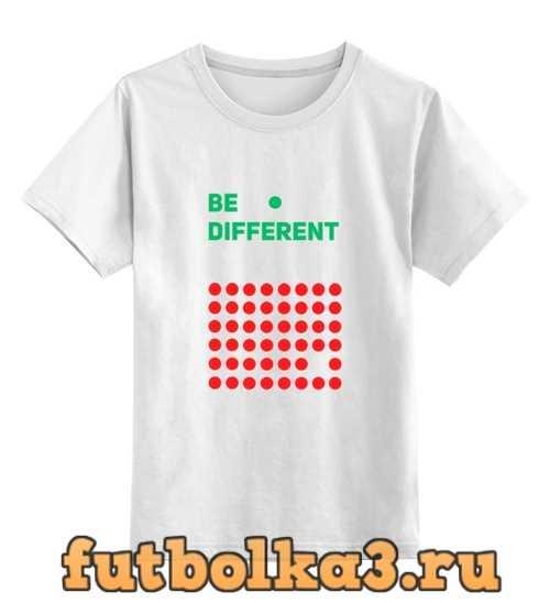 Футболка детская Be different