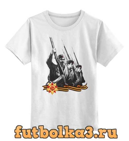 Футболка детская Бойцы с оружием