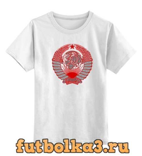 Футболка детская Born in USSR