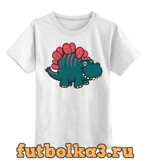 Футболка детская Бронтозаврик