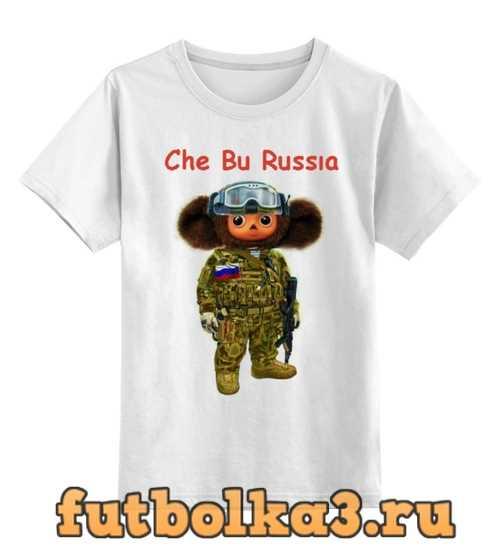 Футболка детская Cheburussia