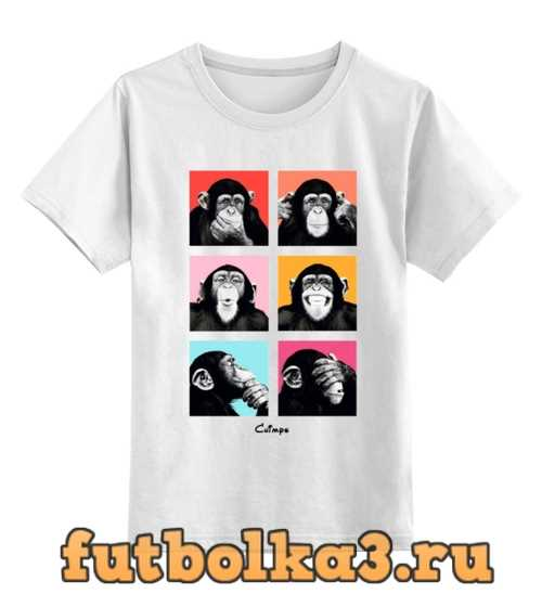 Футболка детская Chimps - Шимпанзе.