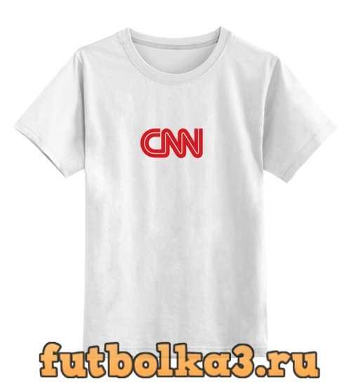 Футболка детская CNN (Cable News Network)