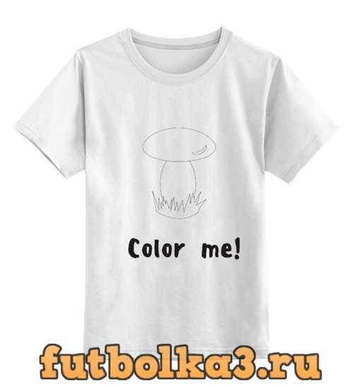 Футболка детская Color me