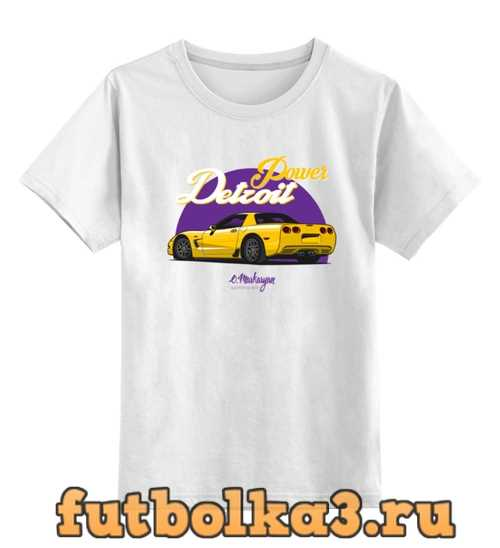 Футболка детская Corvette