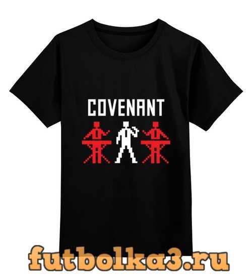 Футболка детская Covenant