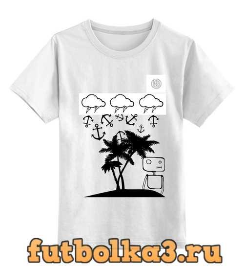 Футболка детская Дождь на острове