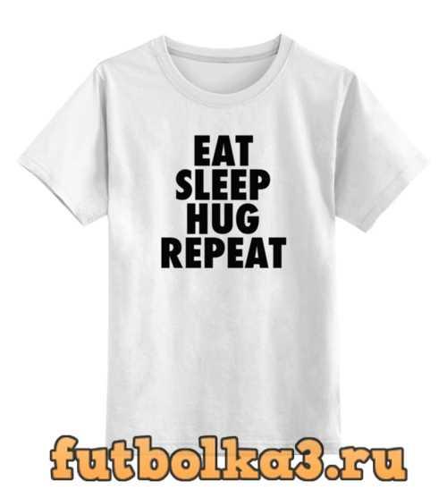 Футболка детская Ещь, спи, обнимайся!