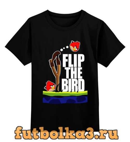 Футболка детская Flip The Bird