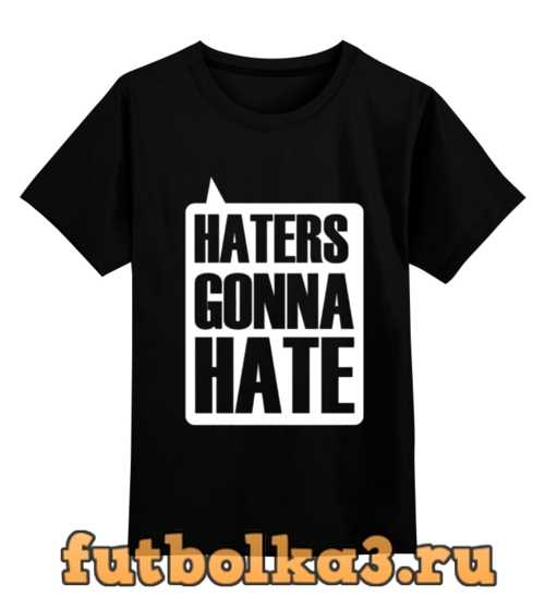 Футболка детская Haters Gonna Hate